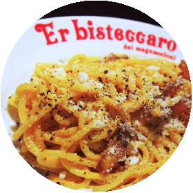 ローマ料理カルボナーラ写真