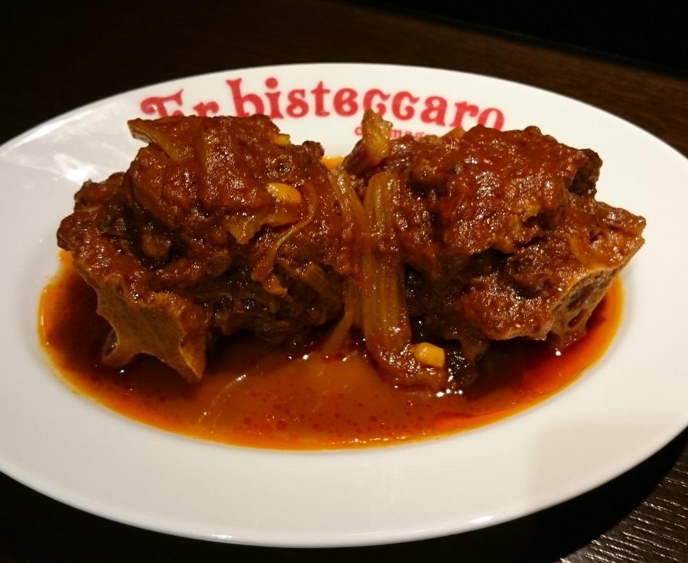 いま食べたい!イタリア料理のベ...