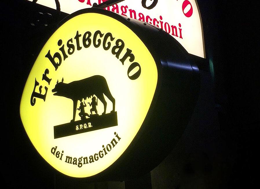 ビステッカーロ カピトリーノ看板